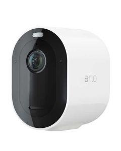 Övervakningskamera Arlo Essential
